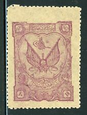 Afghanistan MH Selections: Scott #226 10pa Magenta Stippled Background CV$14+