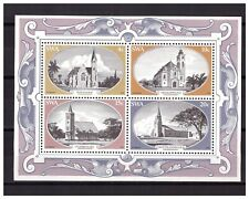 SWA South West Africa 1978 Churches S/S MNH