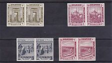 EGYPT British 1914 Pictorials 4 HV's IMPERF PAIRS Wmk Paper VF MNH Top Quality.