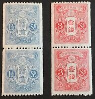 Japan Scott 212-213 Mint Hinged Coil Stamp Pairs! Hard To Find! Must See! 👀👀