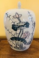 "Large 11"" Vintage Pastel Flower Chinese Porcelain Ginger Jar w/Lid Bird & Lotus"