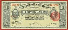 EL ESTADO DE CHIHUAHUA SERIE N JUNE.1915 10 PESOS OVER INKING ERROR (P#S535a) CU