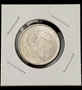Very Low Mintage 1973 Egypt Silver 25 Piastres National Bank Coin KM#438
