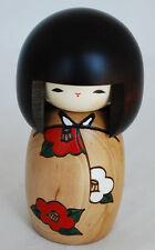 Japanese Kokeshi Doll - Handmade in Japan - Haru No Uta - Spring Poem