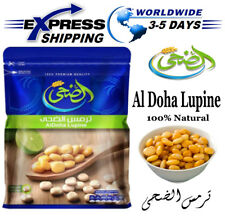 Egyptian Al Doha Dry Lupine Alba Beans Premium Quality Legumes For Cooking ترمس