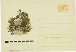RUSSIA 1976 PRE STAMPED ENVELOPE STORK CRANE EGRET CACHET MINT UNUSED CONDITION