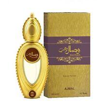 *NEW* WISAL DHAHAB (GOLD) By Ajmal 50ml EXCLUSIVE EDP Fresh Musky Perfume Spray