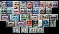 "Hungary stamps Croatian occupation 1918 ""SHS"" overprint **/* -- SIGNED(Bodor)"