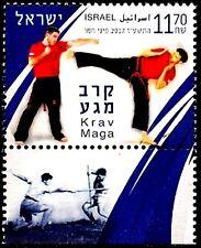 ISRAEL 2017 - KRAV MAGA - A SELF-DEFENCE MARTIAL ART - STAMP WITH TAB - MNH