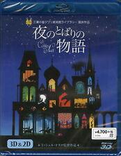 Les Y De La Nuit-Tales Of The Noche / 1992-JAPAN 3D � 2D Blu-Ray L34