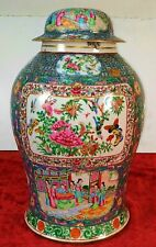 GREAT VASE  WITH LID. CHINESE PORCELAIN. FAMILLE ROSE. CANTON. CHINA.XVIII-XIXTH