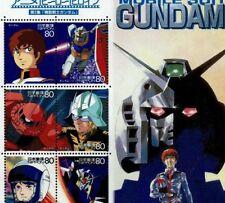"""C1973, """"GUNDAM"""" Animation Hero and Heroine Series, No.2, Japan Stamp"""