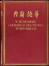 Werner Rudenberg: Chinesisch-Deutsches Worterbuch. 1936. German-Chinese.