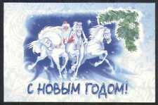 Russia 2001 Christmas/Horses/Greetings 1v bklt (n28626)