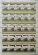 1935 LMS 6203 PRINCESS MARGARET ROSE Train 50-Stamp Sheet (Leaders of the World)