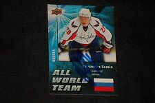 ALEXANDER SEMIN 2009-10 UPPER DECK ALL WORLD SIGNED AUTOGRAPH CARD #AW4 CAPITALS