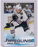 🔥 DOMINIK KUBALIK 19/20 Upper Deck UD Young Guns YG Rookie Card #246 *MINT* 🔥