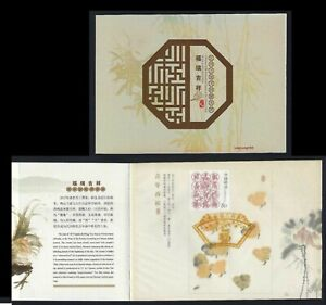 CHINA 2017 -1 New Year Zodiac  Rooster Cock Zodiac Special Booklet Stamp 福瑞吉祥