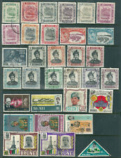 BRUNEI small selection of good used (nice Tutong cancel)