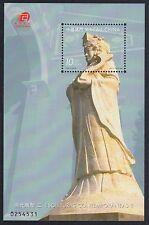 China Macao Macau Mint Never Hinged Post Office Fresh Miniature Souvenir sheet61