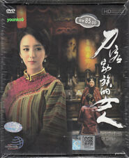 Woman in a family of Daoke _ Chinese Drama HD DVD _ English Sub _ PAL All Region