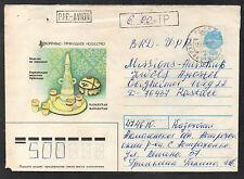 KAZAKHSTAN / 1994 UPRATED AIRMAIL POSTAL STATIONERY TO GERMANY (ref 4442)