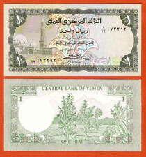 P16B   Yemen / Jemem arab. Rep.  1 Rials  1983  UNC