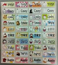 120 MASHIMARO Custom Waterproof Name Labels-SCHOOL,NURSERY(Buy 5 get 1 FREE)