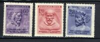 1943 Nazi Germany Third Reich Nazi B&M Peter Karlin Konig Stamp Set MNH OG WW2