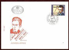 SFRY FDC 1987 Kole Nedelkovski Yugoslavia Poet Revolutionary Macedonia