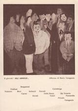 C666) VENEZIA, IL GIOVEDI' AL CAFFE' ALL'ANGELO. ILLUSTRATORE M. VARAGNOLO. VG.