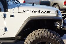 MOLON LABE Spartan Helmet Come and Take Hood Decals Truck Jeep Wrangler JK TJ