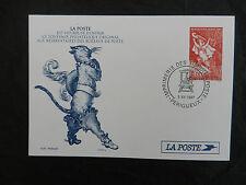 carte premier jour chat botté Périgueux 5 décembre 1997