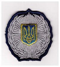 Ukraine Ukrainian Embroidered Cockade Police Patch Tryzub Hats Cap