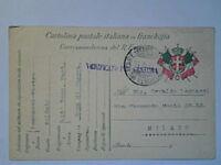 POSTA MILITARE CARTOLINA FRANCHIGIA 14 DIVISIONE 15-12-1916 - X milano