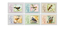 KUB8601 Exotic birds 6 pcs MNH 1986