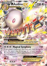 Pokemon TCG XY FATES COLLIDE : MEGA M AUDINO EX 85/124