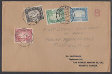 Aden Sc 1, 3, 4, 5, FDC. 1937 First Issue, 4 values ADEN CAMP CDS