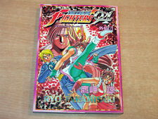 Graphic Novel - The King Of Fighters 94 Gaiden 6 -  Manga Comic