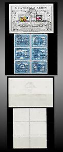 1974 GUATEMALA UPU ISSUE AIR - NO GUM AS ISSUED LH  SCT.C517-C523 MI.BLK16 979+