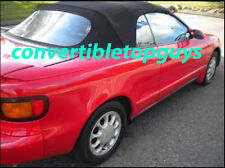 TOYOTA CELICA DO-IT-YOURSELF CONVERTIBLE TOP PACKAGE 1991, 1992, 1993