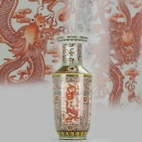 China 20th century Dragon vase of Chinese porcelain Mid 20th century