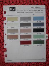 1958 Dodge paint chip color chart