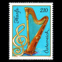 "Austria 2017 - Musical Instruments ""Harp"" Music - MNH"