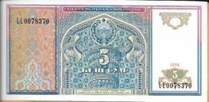 UZBEKISTAN 5 Sum; P -75, UNC; 1994; Fancy Peacocks; Monument