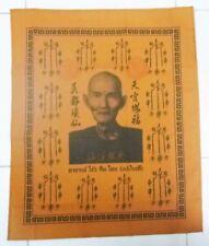 Pae God Wishing Cloth Kruba Krissana Thai Amulet Luck Charm Trade Fortune Wealth
