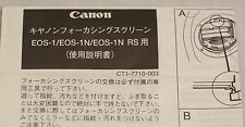 CANON EOS-1 EOS-1N RS FOCUSING SCREEN INSTALLATION GUIDE MANUAL