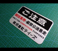 ! WARNING ONLY FOR COMPETITION OSAKA JDM DRFIT RACING car Reflective sticker
