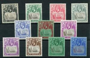 St Helena 1922-37 short set to 2s SG97/108 MM cat £94
