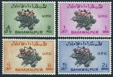Pakistan Bahawalpur O25-O28,MNH.Michel D25-D28. UPU-75,Official 1949.